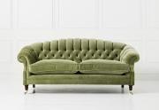 Karališka sofa Aneti